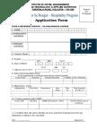 06 Months Hunar Application Form