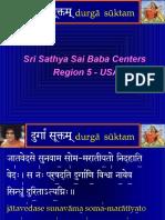 mantra pushpam book by ramakrishna math pdf download