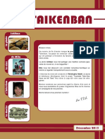 Taikenban-DEC2015