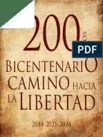 GESTA LIBERTADORA PERU 2014 2021 2024-COMPLEJO ARQUEOLOGICO MATEO SALADO