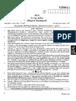 08_11_2015_gk.pdf