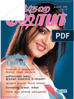 Grihshobha - Pregnancy - Maternity Special Edition 11-09