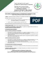 ao-N439-E-01-02-2015.pdf