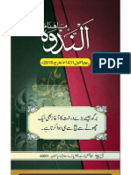 Al Nadwa Issue03 by Sheikh Mufti Saeed Khan