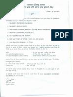 Diwali Gift Notice