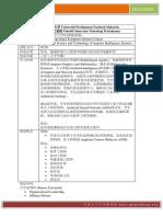 UPNM 防大科系介绍