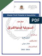 المسؤولية المدنية للموثق.pdf