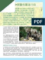 Content p11-13