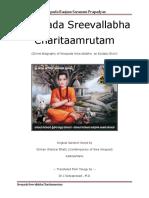 Sripada Srivallabha Charitaamrutam
