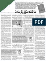 Namini Article