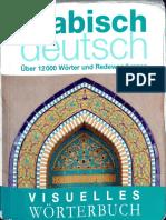 Arabisch Deutsch Visuelles Wörterbuch