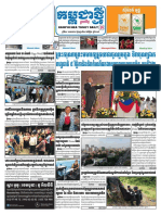 Kampuchea Thmey Daily Newspaper #3930 10-Nov-2015