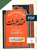 Aqaid e Ahle sunnat by Allama faiz ahmad owaisi.pdf