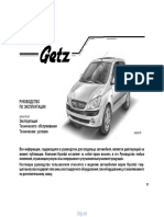 vnx.su_Getz_ruk.pdf