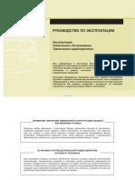 vnx.su_veloster.pdf
