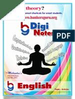 Digi Notes - Eng - 03-12-2015