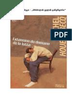 Michel Houellebecq მიშელ უელბეკი -ბრძოლის ველის განვრცობა