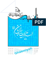 Ashaabi Alnojoom