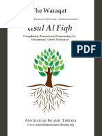 Al Waraqat Of Imam Al Juvaini Commentary By Muhammad Nabeel Musharraf || Australian Islamic Library