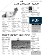 20151215_012.pdf