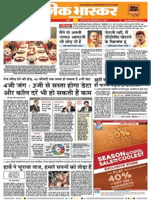 Danik-Bhaskar-Jaipur-12-27-2015 pdf