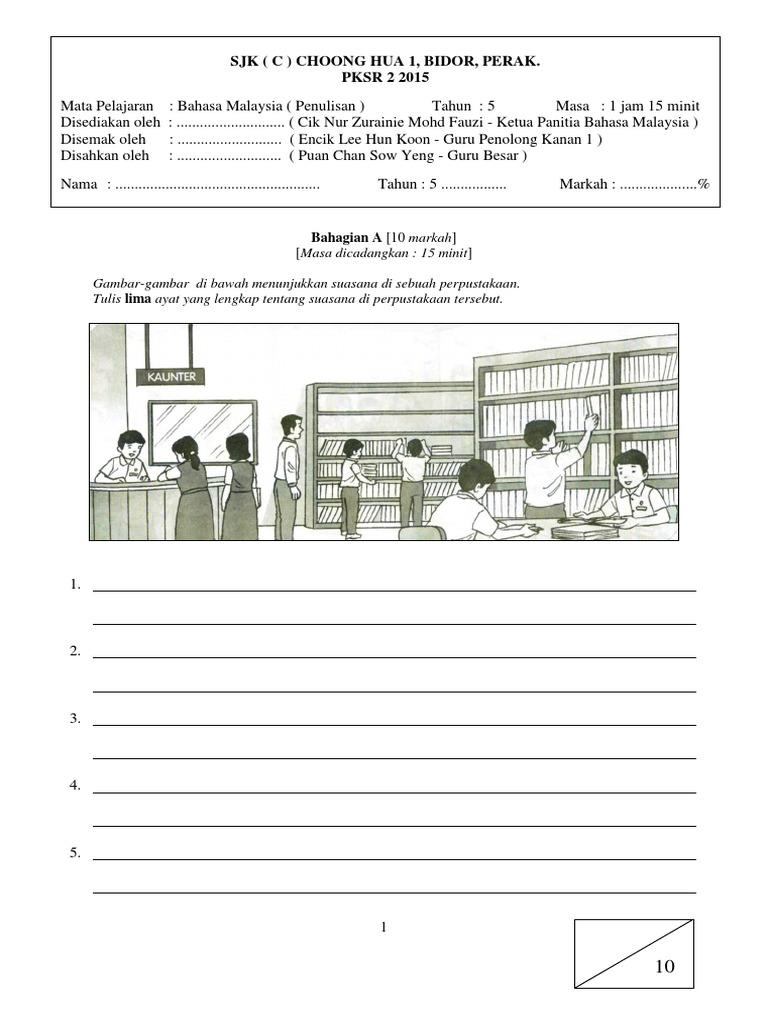 Ujian Penulisan Bahasa Malaysia Tahun 5 Sjk