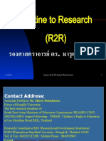 Routine to Research Ma Rut