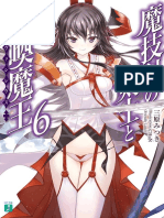 Magika No Kenshi to Shoukan Maou Volume 6