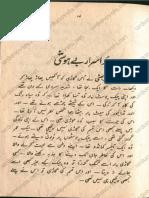 Baraf Key Us Paar By Ishtiaq Ahmed