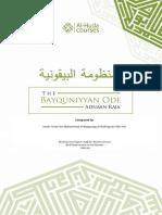 The Bayqūniyyan Ode (revised)