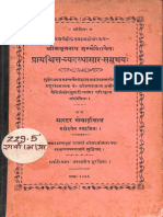 Prayaschit Vyavastha Sara Samucchaya 1925 - Master Kheri Lal Publisher.pdf
