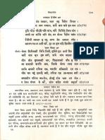 Kriya Kosha - Kavi Kishansingh_Part2.pdf