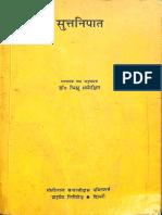 Sutta Nipata - Bhikshu Dharma Rakshita.pdf