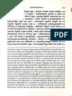 Markandeya Maha Purana - Kanhaiyya Lal Mishra_Part2.pdf