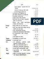 Vaman Puran Vishaya Anukramanika Kosha - Sampurnananda University_Part2.pdf