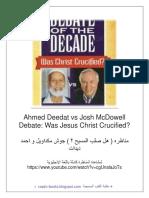 Ahmed Deedat vs Josh McDowell Debate Was Jesus Christ Crucified