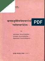 Shvetashvatara Upanishad of Krishna Yajurvada Shankar Commentary No 17 1982 - Anand Ashram Series.pdf