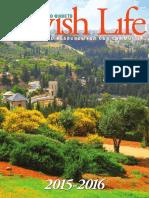 Jewish Standard Guide to Jewish Life 2015