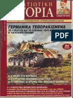 SI 6.pdf