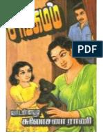 70481669-Tamil-Classic-86