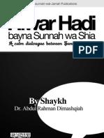 Hiwar Hadi Bayna Sunnah wa Shia (English)