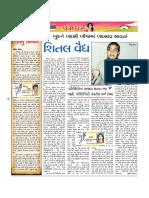 Sheetal Vaidya in Phulchhab