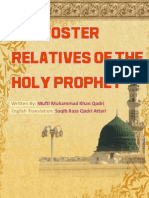 The Foster Relativesof the Holy Prophet (peace be upon Him)