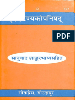 Brihadaranyak Upanishad - Gita Press Gorakhpur_Part1.pdf