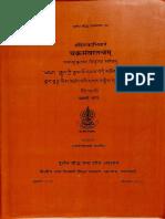 Heruka Chakra Samvara Tantra With The Vivrti Commentary Of Bhavabhatta Vol. I - Janardan Shastri Pandey_Part1.pdf