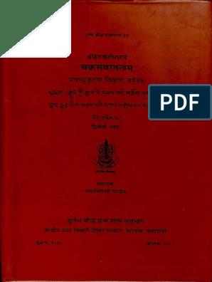 Heruka Chakra Samvara Tantra With The Vivrti Commentary Of