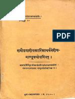 Mandukya Upanishad of Atharva Veda with Gaudpada Karika No 10 1910 - Anand Ashram Series_Part1.pdf