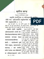 Upanishad Bhashya of Shankar on Chandogya Upanishad Vol III  - Gita Press Gorakhpur_Part2.pdf