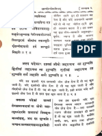 Upanishad Bhashya of Shankar on Chandogya Upanishad Vol III  - Gita Press Gorakhpur_Part3.pdf