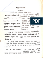 Upanishad Bhashya of Shankar on Chandogya Upanishad Vol III  - Gita Press Gorakhpur_Part4.pdf